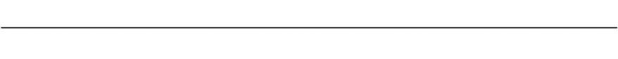divider-horizon-line1